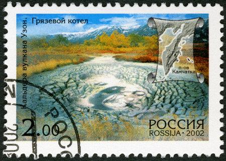 caldera: RUSSIA - CIRCA 2002: A stamp printed in Russia shows Mud hole, Uzon, series Kamchatka Peninsula Volcanos, circa 2002