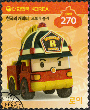 brawny: SOUTH KOREA - CIRCA 2013: A stamp printed in South Korea shows Roy, the brawny fire truck, series Brooms Town Rescue Team, circa 2013