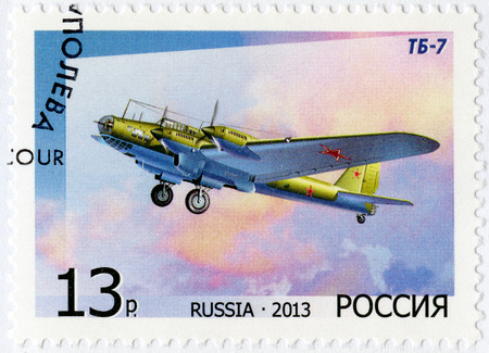 RUSSIA - CIRCA 2013: A stamp printed in Russia shows Bomber TB-7, for the 125th Birth Anniversary of A.N. Tupolev, circa 2013 Stock Photo - 29402719