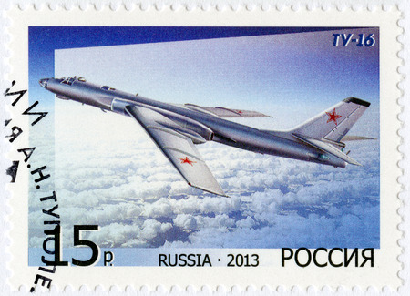 RUSSIA - CIRCA 2013: A stamp printed in Russia shows Bomber Tu-16, for the 125th Birth Anniversary of A.N. Tupolev, circa 2013