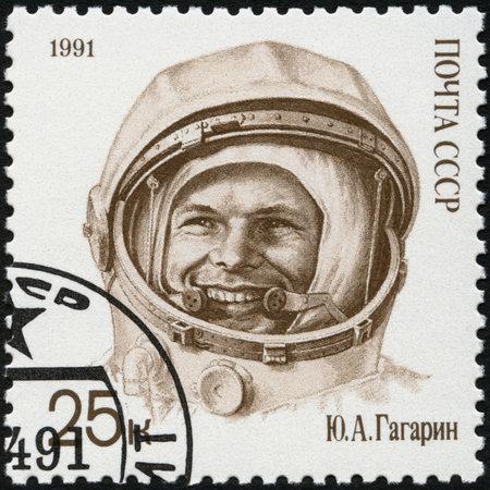 gagarin: USSR - CIRCA 1991: A stamp printed in USSR shows Yuri A. Gagarin (1934-1968), Cosmonaut, circa 1991