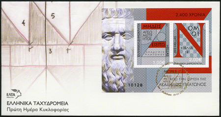 platon: GREECE - CIRCA 2013: A stamp printed in Greece shows Plato mathematics maths geometry law book, devoted 2400 years of Plato Academy, circa 2013