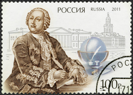 mikhail: RUSSIA - CIRCA 2011: A stamp printed in Russia shows M.V. Lomonosov (1711-1765), the 300th anniversary of birth, scientist and poet, circa 2011 Editorial