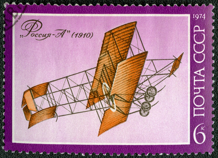 USSR - CIRCA 1974: A stamp printed in USSR shows Russia-A, 1910, series Early Russian Aircraft, circa 1974
