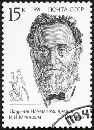 cancellation: USSR - CIRCA 1991: A stamp printed in USSR shows Ilya Ilyich Mechnikov (1845-1916), Nobel Laureate in Medicine, circa 1991