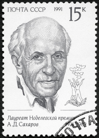 laureate: USSR - CIRCA 1991: A stamp printed in USSR shows Andrei Dmitrievich Sakharov (1921-1989), Nobel Peace Prize Laureate, circa 1991 Editorial
