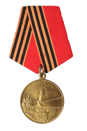 Jubilee Medal 50 Years of Victory in the Great Patriotic War 1941-1945 isolated on white background photo