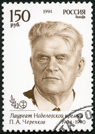 laureate: RUSSIA - CIRCA 1994: A stamp printed in Russia shows Pavel Alekseyevich Cherenkov (1904-1990), Nobel Laureate in Physics, circa 1994