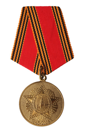 RUSSIA - CIRCA 2005: Jubilee Medal 60 Years of Victory in the Great Patriotic War 1941-1945 isolated on white background, circa 2005