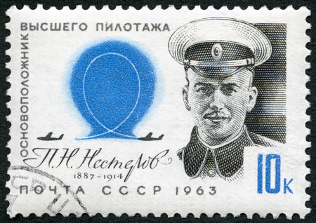 nesterov: USSR - CIRCA 1963: A stamp printed in USSR shows P.N. Nesterov (1887-1914), pioneer stunt flyer, circa 1963
