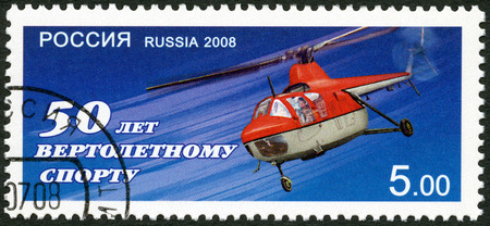 devoted: RUSSIA - CIRCA 2008: A stamp printed in Russia devoted 50th anniversary of the helicopter sports, circa 2008