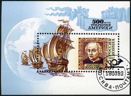 christopher columbus: RUSSIA - CIRCA 1992: A stamp printed in Russia shows Christopher Columbus, devoted to 500th anniversary of the discovery of America, circa 1992