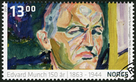 munch: NORWEY - CIRCA 2013: A stamp printed in Norway shows Detail from Self-portrait in front of the Wall by Edvard Munch (1926, The Munch Museum), circa 2013