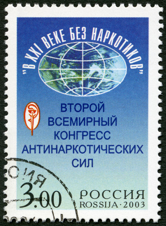 narcotism: RUSSIA - CIRCA 2003: A stamp printed in Russia shows part of the International Antidrug association emblem (the snake enwinding the sword), devoted Second World Anti-Narcotics Congress The 21th Century Without Drugs, circa 2003