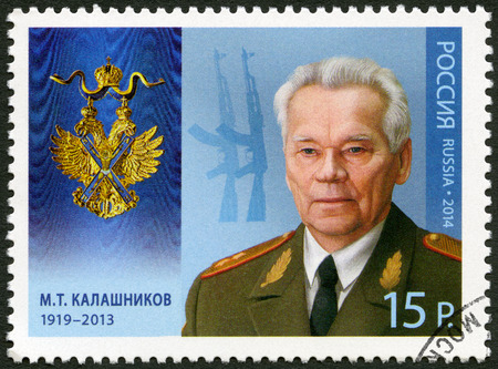 ak 74: RUSSIA - CIRCA 2014: A stamp printed in Russia shows M.T. Kalashnikov (1919-2013), series Holders of the Order of Saint Andrew the First-Called, circa 2014 Editorial