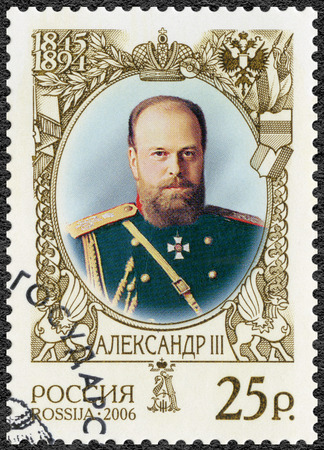 public figure: RUSSIA - CIRCA 2006: A stamp printed in Russia shows Alexander III (1845-1894), the emperor, the history of the Russian State, circa 2006