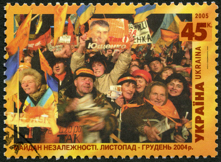 devoted: UKRAINE - CIRCA 2005: A stamp printed in Ukraine devoted Protests Against Rigged Elections, November - December 2004, circa 2005