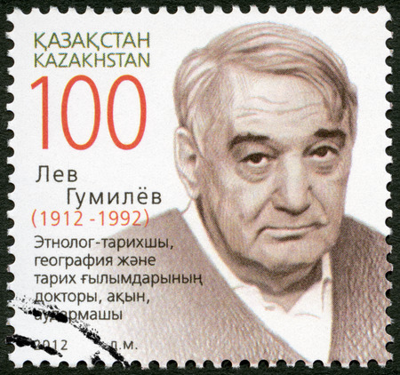 KAZAKHSTAN - CIRCA 2012: A stamp printed in Kazakhstan devoted to the 100 birth anniversary Lev Nikolayevich Gumilev (1912-1992), circa 2012 Editorial