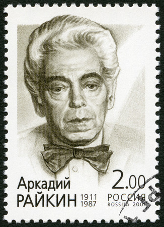 arkady: RUSSIA - CIRCA 2001: A stamp printed in Russia shows portraits of Arkady Raikin(1911-1987), Comedian, circa 2001