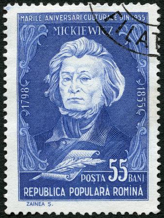 ROMANIA - CIRCA 1955: A stamp printed in Romania shows Adam Mickiewicz (1798-1855), Polish poet, circa 1955