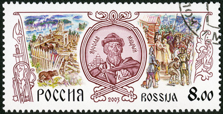 RUSSIA - CIRCA 2003: A stamp printed in Russia shows Yaroslav Mudry (the Wise) (978-1054), Grand Prince of Kiev, circa 2003
