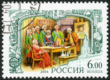 mikhail: RUSSIA - CIRCA 2004: A stamp printed in Russia shows Watching scientific presentation of Mikhail Lomonosov, series Catherine II Alekseevna (1729-1796), empress, circa 2004 Editorial