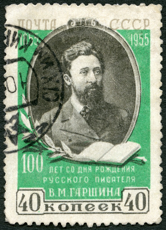 postmail: USSR - CIRCA 1955: A stamp printed in USSR shows Vsevolod Mikhailovich Garshin (1855-1888), writer, circa 1955
