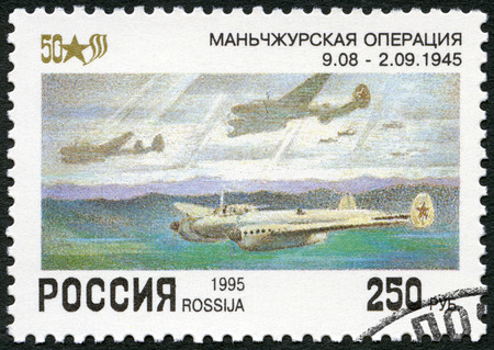 end of the world: RUSSIA - CIRCA 1995: A stamp printed in Russia shows Russian planes Pe-2 over Manchuria, devoted End World War II, 50th Anniversary, circa 1995