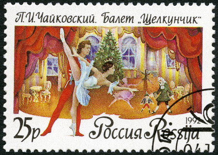 RUSSIA - CIRCA 1992: A stamp printed in Russia shows a scene from the ballet The Nutckracker, by Tchaikovsky, circa 1992