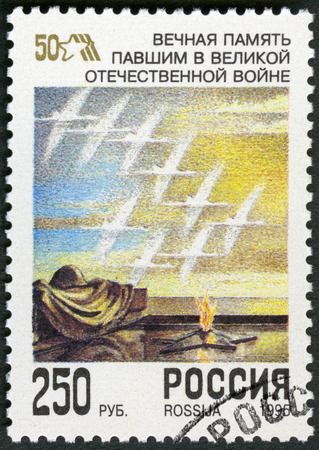 end of the world: RUSSIA - CIRCA 1995: A stamp printed in Russia shows Tomb of the Unknown Soldier, Moscow, devoted End World War II, 50th Anniversary, circa 1995