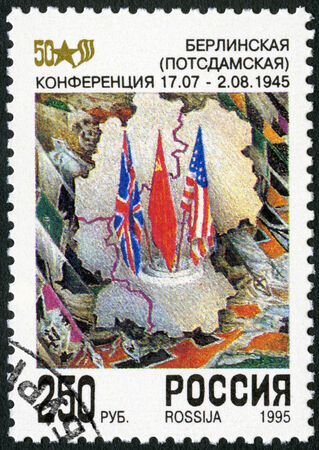 end of the world: RUSSIA - CIRCA 1995: A stamp printed in Russia shows map of divided Germany, The Berlin (Potsdam) Conference (17 July - 2 August 1945), devoted End World War II, 50th Anniversary, circa 1995 Editorial