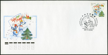 ded moroz: RUSSIA - CIRCA 2006: A stamp printed in Russia shows Ded Moroz mail, circa 2006 Editorial