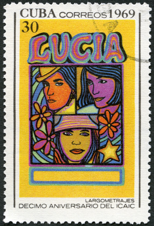entertainers: CUBA - CIRCA 1969: A stamp printed in Cuba shows Entertainers, devoted National Film Industry, 10th anniversary, circa 1969