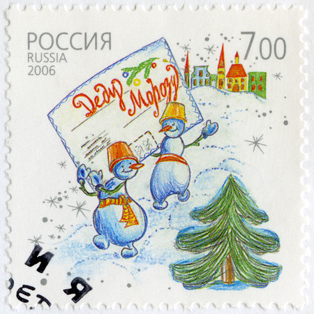 ded moroz: RUSSIA - CIRCA 2006: A stamp printed in Russia shows Ded Morozs mail, circa 2006