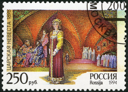 composer: RUSSIA - CIRCA 1994: A stamp printed in Russia shows an episode from the opera The Tsars Bride, The 150th birth anniversary of the composer (1844-1908), circa 1994