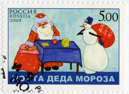 ded moroz: RUSSIA - CIRCA 2005: A stamp printed in Russia shows Ded Moroz mail, circa 2005