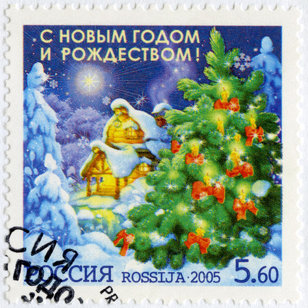 devoted: RUSSIA - CIRCA 2005: A stamp printed in Russia devoted Christmas and New Years Day, circa 2005 Editorial