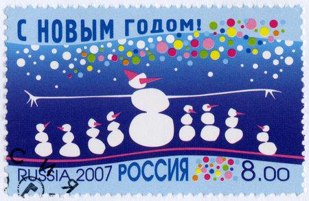 RUSSIA - CIRCA 2007: A stamp printed in Russia devoted New Year 2008, circa 2007