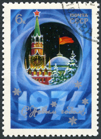 chiming: USSR - CIRCA 1973: A stamp printed in USSR shows Spasski Tower, Kremlin, devoted New Year 1974, circa 1973 Editorial