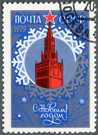 chiming: USSR - CIRCA 1978: A stamp printed in USSR shows Spasski Tower, Kremlin, devoted New Year 1979, circa 1978