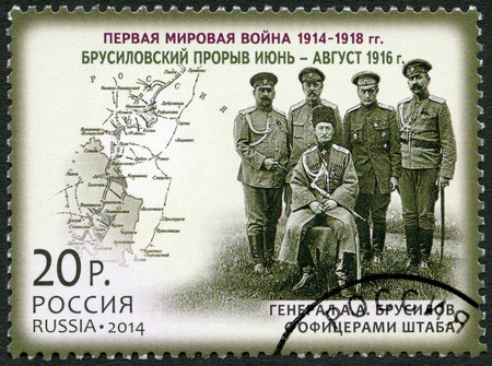 offensive: RUSSIA - CIRCA 2014: A stamp printed in Russia devoted Brusilov Offensive, series History of the First world war, circa 2014
