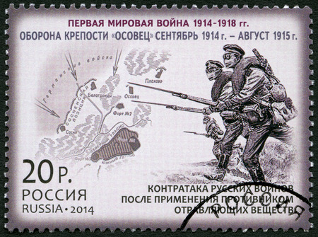 RUSSIA - CIRCA 2014: A stamp printed in Russia devoted Osovets Fortress, series History of the First world war, circa 2014