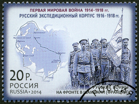 expeditionary: RUSSIA - CIRCA 2014: A stamp printed in Russia shows Russian Expeditionary Force in France, series History of the First world war, circa 2014
