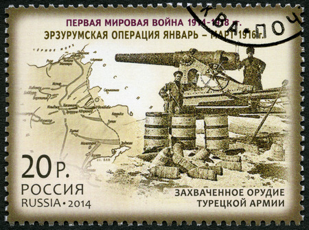 offensive: RUSSIA - CIRCA 2014: A stamp printed in Russia shows Erzurum Offensive, series History of the First world war, circa 2014