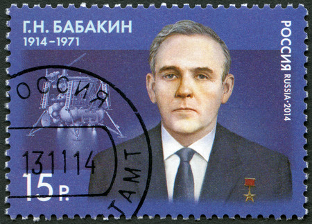 postmail: RUSSIA - CIRCA 2014: A stamp printed in Russia shows a portrait of Georgy Babakin (1914-1971), Designer of Space Systems, 100th Anniversary Birth, circa 2014 Editorial