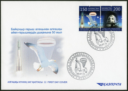 tereshkova: KAZAKHSTAN - CIRCA 2013: A stamp printed in Kazakhstan devoted 50th anniversary of spaceflight of the first spacewoman from Baikonur spaceport, circa 2013
