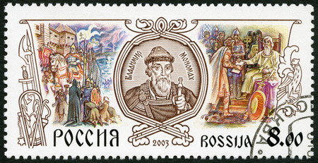 grand sons: RUSSIA - CIRCA 2003: A stamp printed in Russia shows Vladimir Monomakh (1053-1125), series History of the Russia, circa 2003 Editorial