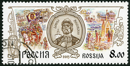 grand sons: RUSSIA - CIRCA 2003: A stamp printed in Russia shows Daniel of Moscow (1261-1303), series History of the Russia, circa 2003 Editorial