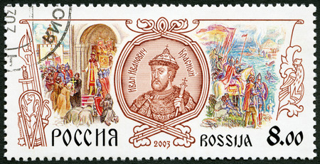 grand sons: RUSSIA - CIRCA 2003: A stamp printed in Russia shows Ivan II Ivanovich the Fair (1326-1359), series History of the Russia, circa 2003