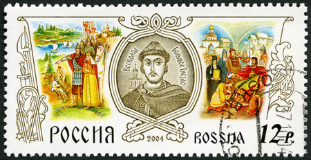 grand sons: RUSSIA - CIRCA 2004: A stamp printed in Russia shows Vsevolod the Big Nest (1154-1212), series History of the Russia, circa 2004